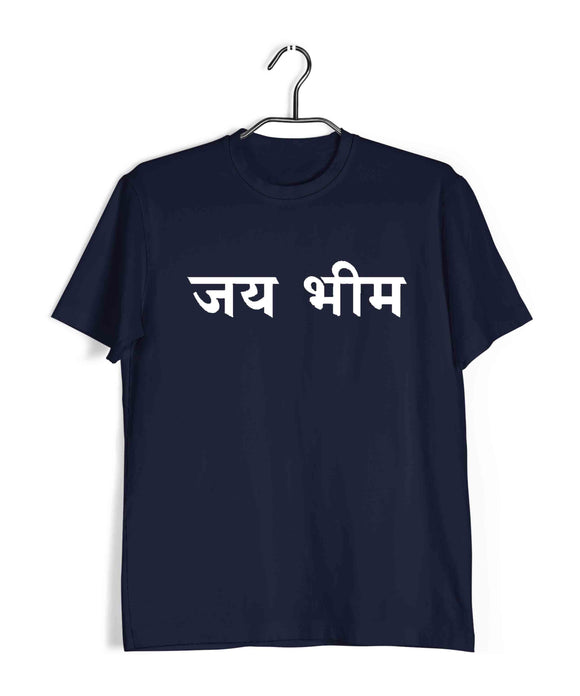 Navy Blue  Politics Freedom Ambedkar Inquilab Zindabad Custom Printed Graphic Design T-Shirt for Men