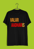 TV Series Games of Thrones (GOT) Valar Aadharis Custom Printed Graphic Design T-Shirt for Women - Aaramkhor