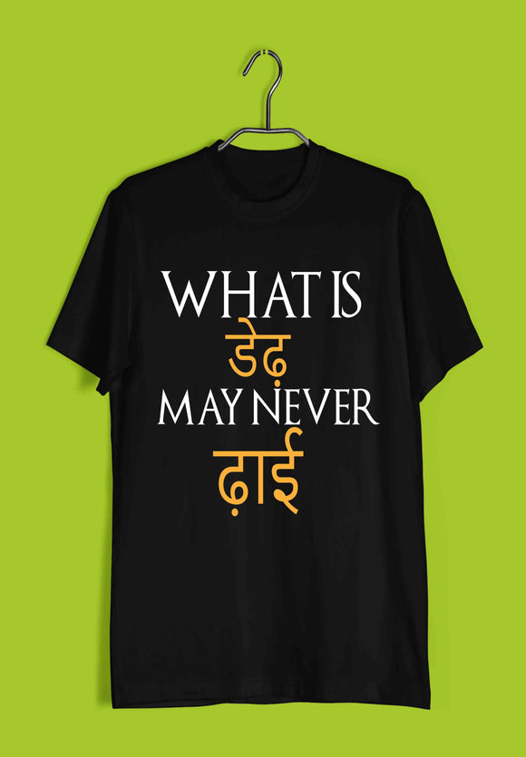 TV Series Games of Thrones (GOT) What is dead may never die Custom Printed Graphic Design T-Shirt for Men - Aaramkhor
