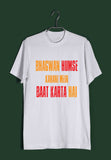 TV Series Sacred Games bhagwan humse kahani me bat karta hai Custom Printed Graphic Design T-Shirt for Women - Aaramkhor