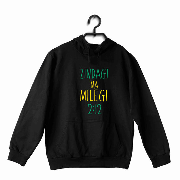 Swag Movies The Classics Bollywood Zindagi Na Milegi UNISEX HOODIE Sweatshirts - Aaramkhor