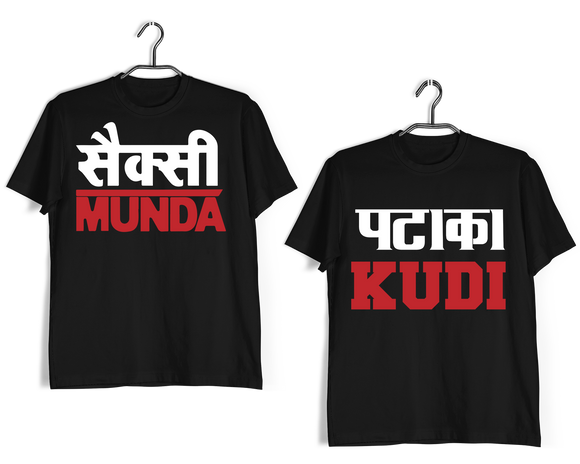 Matching Anniversary Gifts Relationships Matching Couples SEXY MUNDA PATAKA KUDI T-Shirts for Boyfriend Girlfriend Fiance Husband Wife Mother Father Family - Aaramkhor