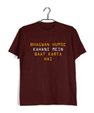 TV Series Sacred Games Bhagwan Quote  Custom Printed Graphic Design T-Shirt for Men - Aaramkhor