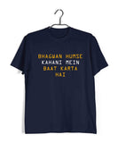 TV Series Sacred Games Bhagwan Quote  Custom Printed Graphic Design T-Shirt for Women - Aaramkhor