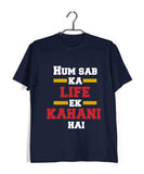 TV Series Sacred Games Hum Sab Ka Life Ek Kahani Hai Custom Printed Graphic Design T-Shirt for Women - Aaramkhor