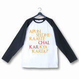 TV Series Sacred Games Apun Seedha Rasta Chalke Kya Karta Custom Printed Graphic Design Raglan T-Shirt for Women - Aaramkhor
