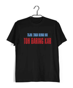 TV Series Sacred Games Daring Kar Custom Printed Graphic Design T-Shirt for Women - Aaramkhor