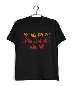 TV Series Sacred Games Mein Tera Jaisa Nahi Hai Custom Printed Graphic Design T-Shirt for Men - Aaramkhor