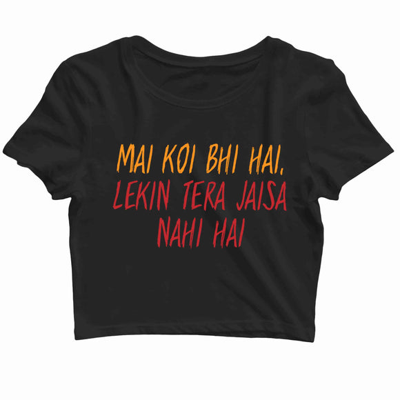 TV Series Sacred Games Mein Tera Jaisa Nahi Hai Custom Printed Graphic Design Crop Top T-Shirt for Women - Aaramkhor