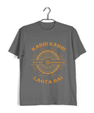 TV Series Sacred Games Kabhi Kabi Lagta Hai Apun hi Bhagwan Hai Custom Printed Graphic Design T-Shirt for Women - Aaramkhor