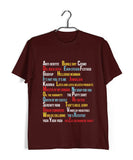 TV Series Seinfeld A-Z OF SEINFELD Custom Printed Graphic Design T-Shirt for Men - Aaramkhor