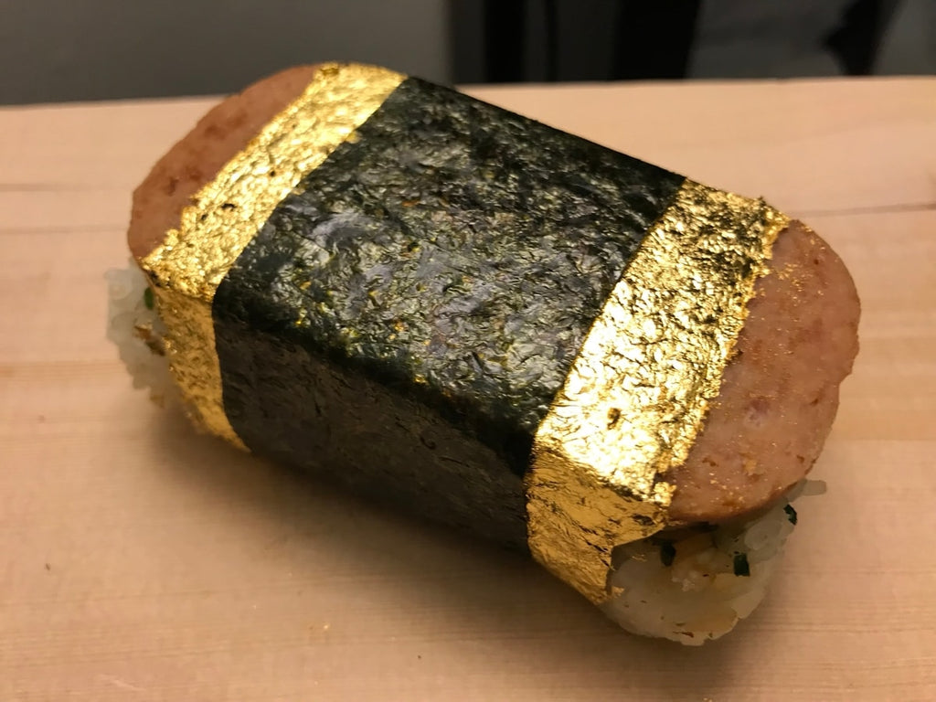You Can Now Get Bougie SPAM Musubis Wrapped In Edible Gold