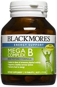 Blackmores Energy Support Mega Complex  B 75 Tablets