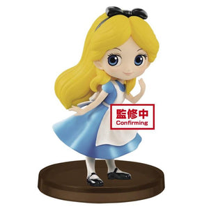 Alice in Wonderland - Alice Normal Colour Version Q Posket Petit Figure Banpresto