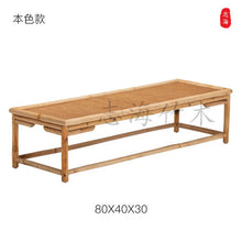 Load image into Gallery viewer, Tatami Tea Table - Bamboo & Rattan
