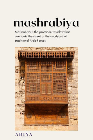 What is Mashrabiya? Definition of this architectural element that helps keep a space cool