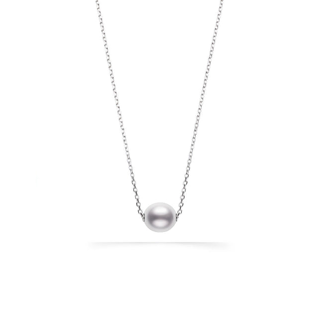 Mikimoto South Sea Pendant