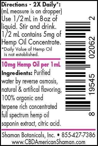Water Soluble, Full Spectrum Hemp Oil (30mL)