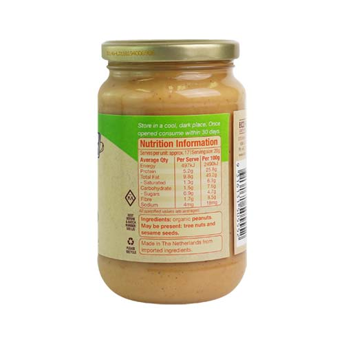 Absolute Organic Crunchy Peanut Butter Various Quantities ACO