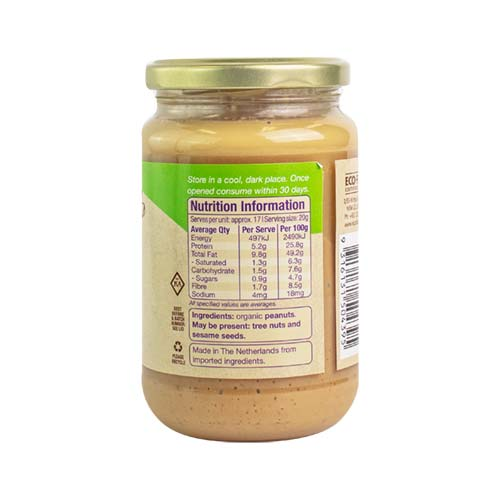 Absolute Organic Smooth Peanut Butter Various Quantities ACO