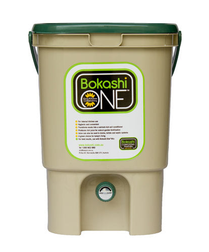 Bokashi Composting Bucket Tan 20 Liters Plastic