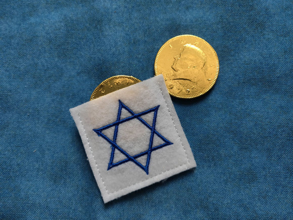 ITH Digital Embroidery Pattern For Gelt Pocket Star of David Design, 4X4 Hoop