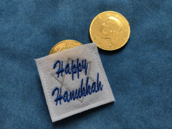ITH Digital Embroidery Pattern For Gelt Pocket Happy Hanukkah Design, 4X4 Pocket