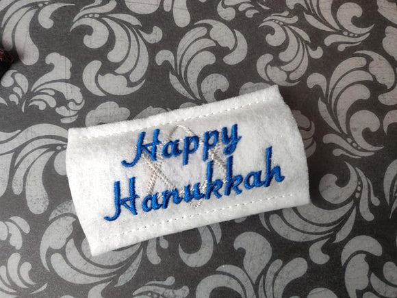 ITH Digital Embroidery Pattern For Happy Hanukkah Snack Size Candy Bar Cover 4X4 Hoop