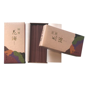 Special Karin Incense