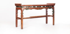 Antique Rare Chinese provincial Altar table c.17th Century
