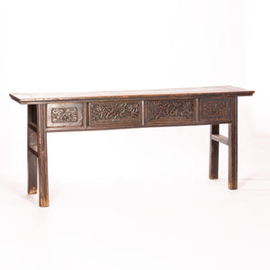 Chinese Altar Table From Shanxi