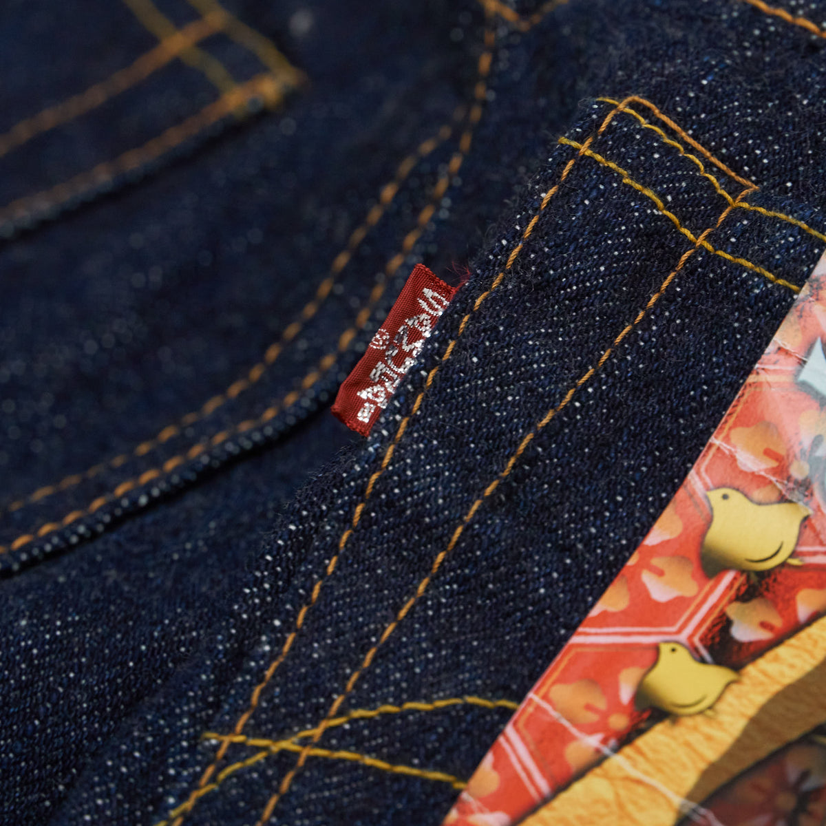 Samurai Jeans 17oz Slim Tapered Selvage Denim Jeans