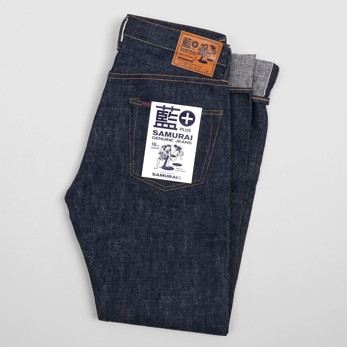 Samurai Jeans 18oz Denim Authentic Indigo