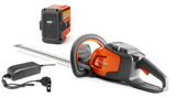 Husqvarna 115iHD45 Battery Hedge Cutter Kit