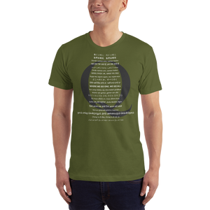 WWG1WGA Top 20 World Languages | Unisex Jersey Tee