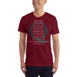 WWG1WGA Top 20 World Languages | Back Tag Logo | Unisex Jersey Tee
