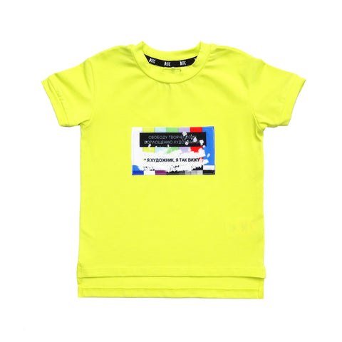 "Organic T-Shirt ""No Signal"" Yellow"