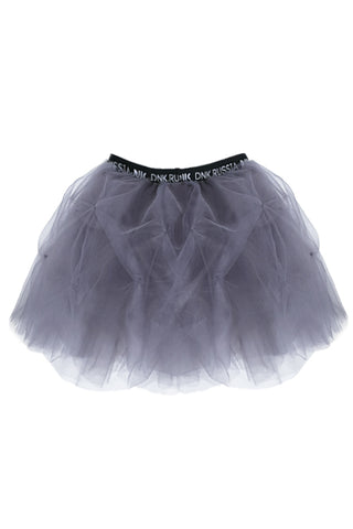 Gray Puffy Tulle Skirt