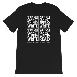 When to Write Tee