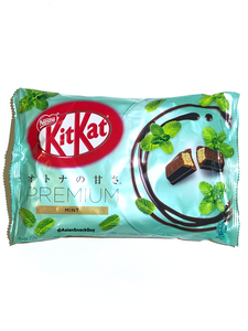 [Limited Edition] Japanese Premium Mint Flavor KitKat
