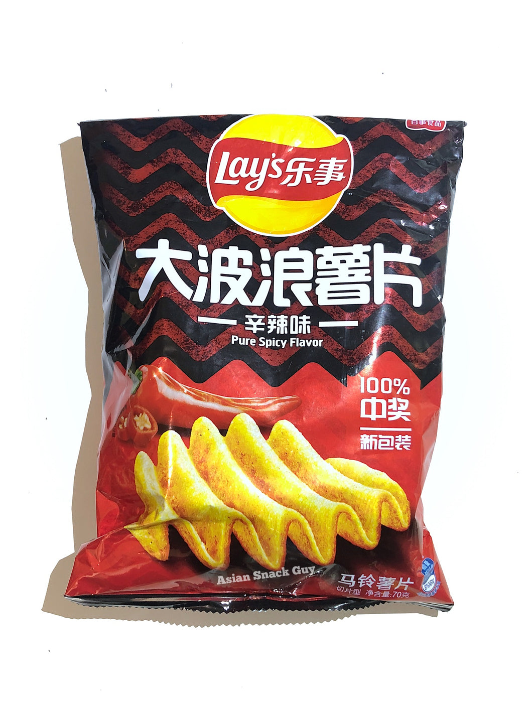 [New] Lays Pure Spicy Flavor Potato Chips