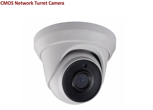 SC-215-XD-2.8MM IP TURRET CAMERA 5 MEGA PIXEL