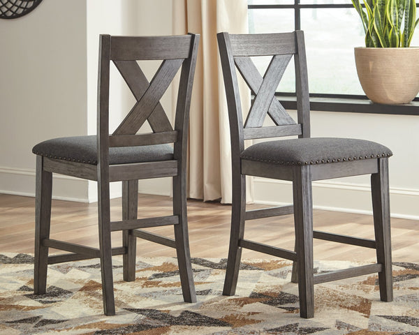 Caitbrook Signature Design by Ashley Barstool Set of 2