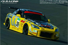 Load image into Gallery viewer, J'S RACING 3D GT wing S taikyu type 2 wet carbon Center mounting