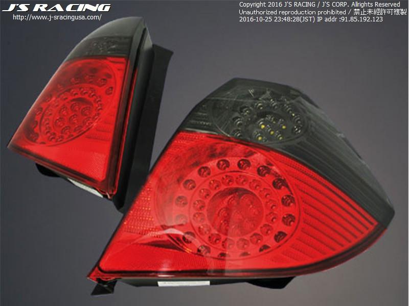 StellarV Stellar V Rear Light Smoke color