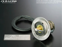 Load image into Gallery viewer, J'S RACING S2000 Low temprature thermostat