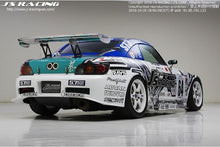 Load image into Gallery viewer, J'S RACING Street ver. total aero system FRP ver 2