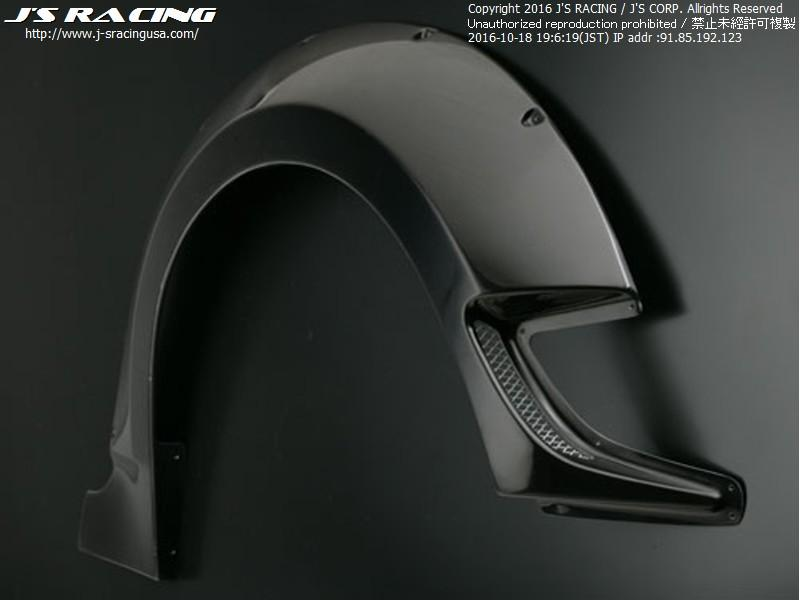 J'S RACING S2000 Rear Wide Fender Kit FRP