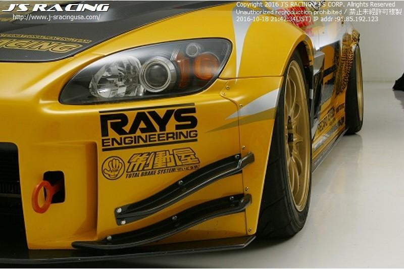 J'S RACING Front FRP wide fender left side