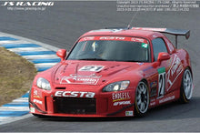 Load image into Gallery viewer, J's Racing S2000 Aero Bonnet Type-V FRP